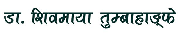 Dr. Shivamaya